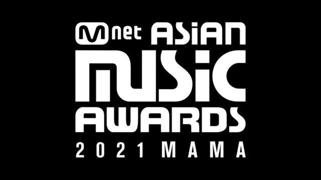 音楽授賞式「2021 MAMA」12月11日 - 韓国で開催決定!