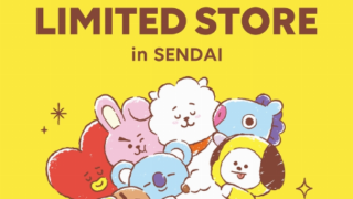 BT21 LIMITED STORE in SENDAI が期間限定で仙台ロフトに登場!