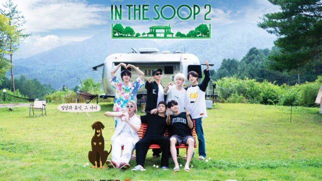 BTS「In the SOOP BTS ver.シーズン2」事前予約販売開始 - 詳細