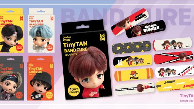 「TinyTANばんそうこう」が日本語パッケージになり発売開始 - 詳細 購入方法