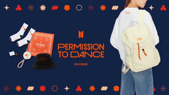 BTS PERMISSION TO DANCE ON STAGE 公式グッズが販売開始 - 詳細